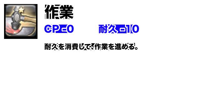 2018/09/28/ 19:53作業
