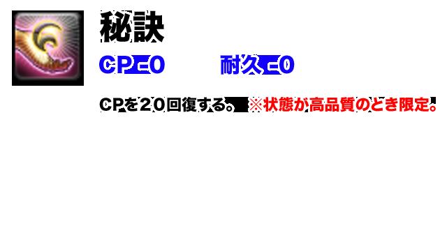 2018/10/02/ 19:39秘訣