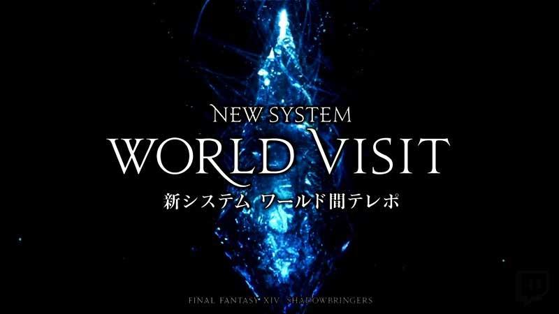 2018/11/25/ 15:16新システム、ワールド間テレポ?