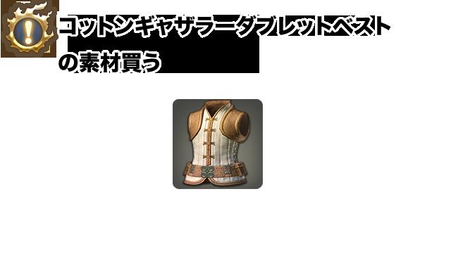 2018/12/16/ 12:58次なる納品物