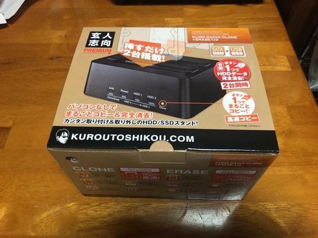 2019/01/05/ 16:05ハードディスクデュプリケーターを買ったよ
