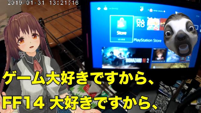 2019/01/30/ 19:39寝る直前までゲーム!