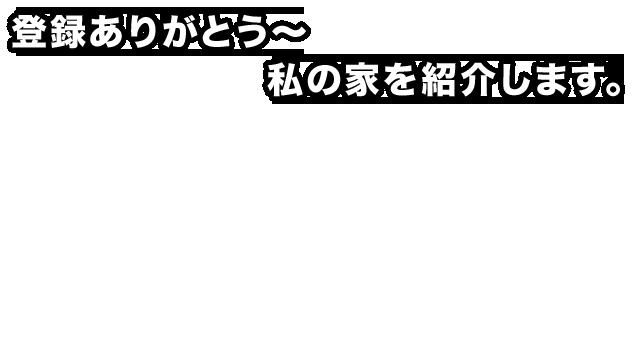 2019/03/21/ 18:58あらすじ。過去視