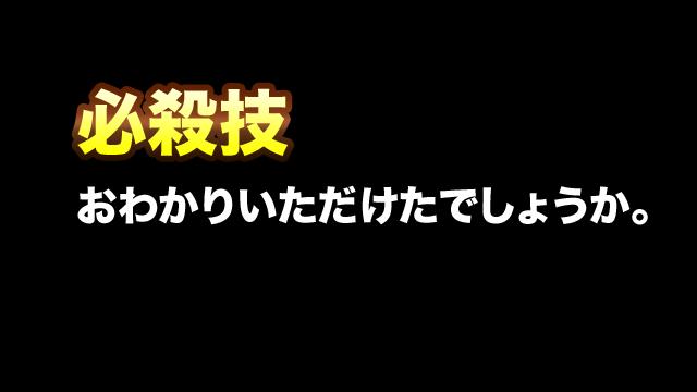 2019/03/29/ 21:48クラフターの必殺技
