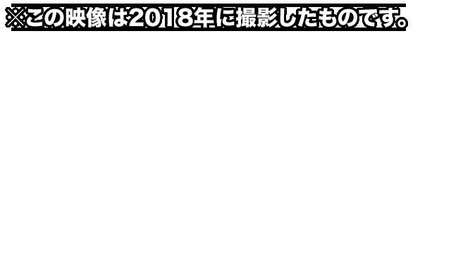 2019/05/08/ 10:11録画日時