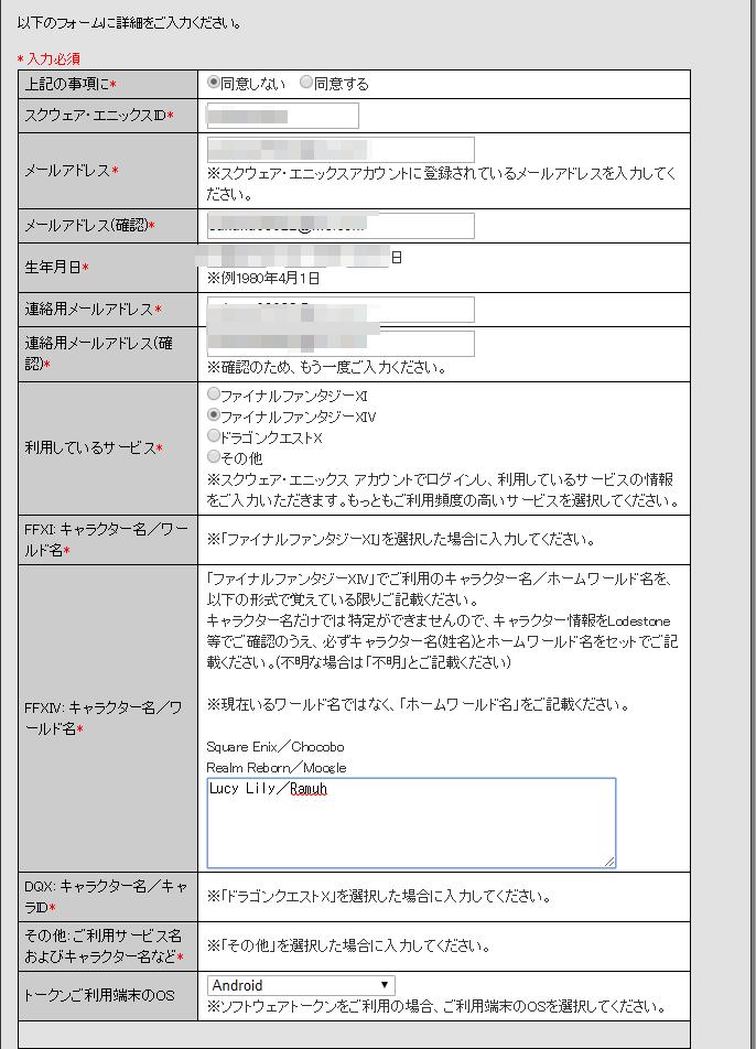 2019/05/08/ 12:58問い合わせフォームの内容