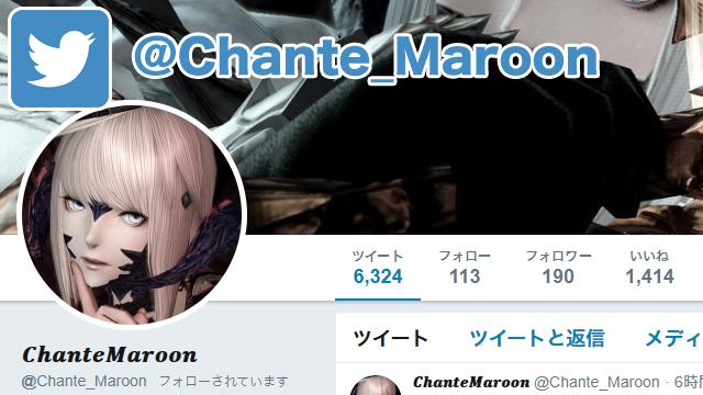 2019/05/21/ 19:59ちゃんてしゃん