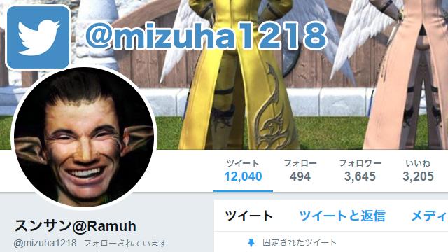 2019/05/21/ 19:59イイスンサン