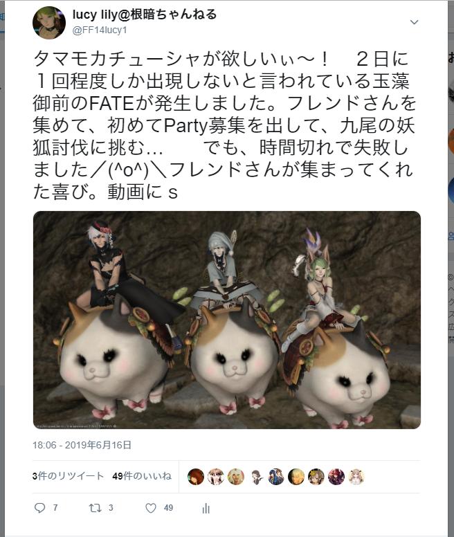 2019/06/17/ 20:39(・∀・)イイネ!!過去最高